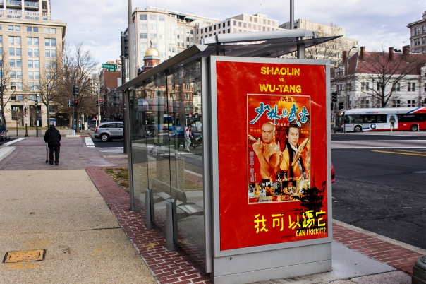 Bus Stop Ad_shaolinwutang