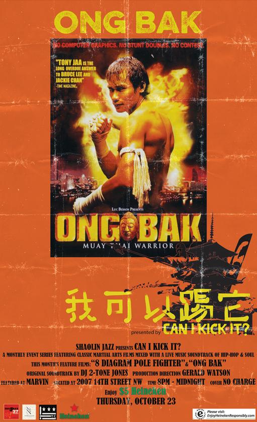 ongbak_eventbrite