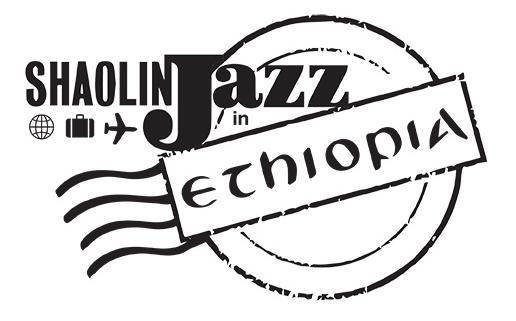 shaolinjazz_ethiopia_logo