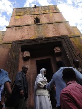 BSU_Ethiopia1