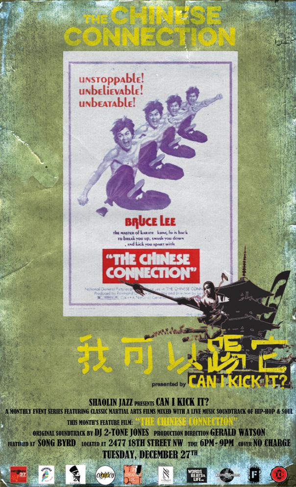 ch_connect_web