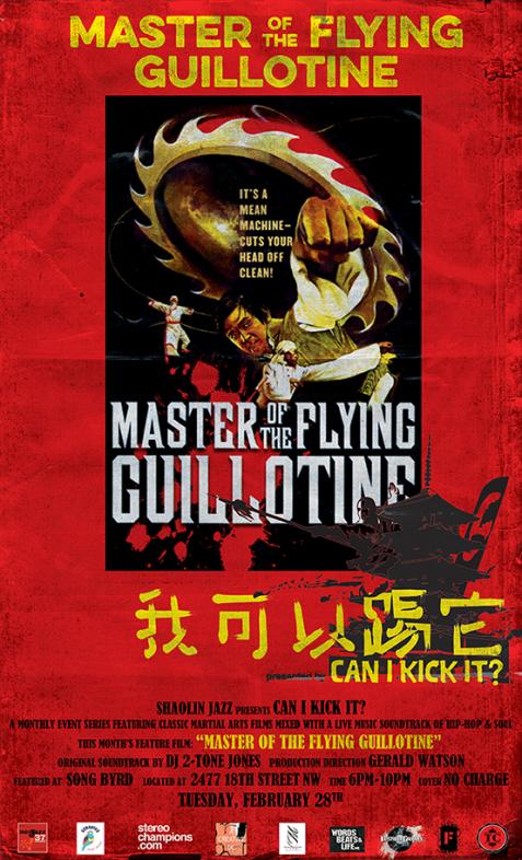 guillotine_web